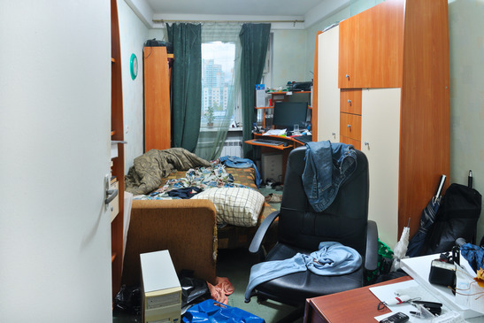 Como se concentrar para estudar nesse quarto?